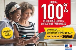 Dispositif EMBAUCHE PME